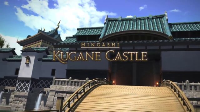Final Fantasy XIV: Stormblood - Kugane Castle (WAR)