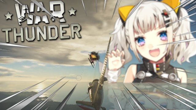 Thunder-feller Street | War Thunder
